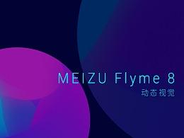 魅族MEIZU-Flyme8动态视觉