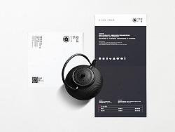 Brand Design 02_拾花里