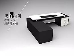 家具设计 | 办公桌 班台