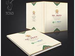 北京企业宣传册设计