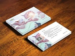 创意卡片设计(售后服务卡)