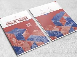 扶贫画册设计示范版