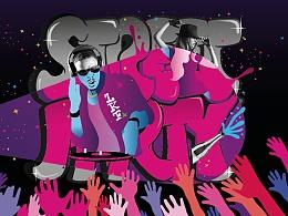 2015 STREET PARTY涂鸦活动