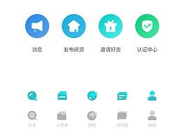 「 ICON 展示」爱彼迎 App Redesign