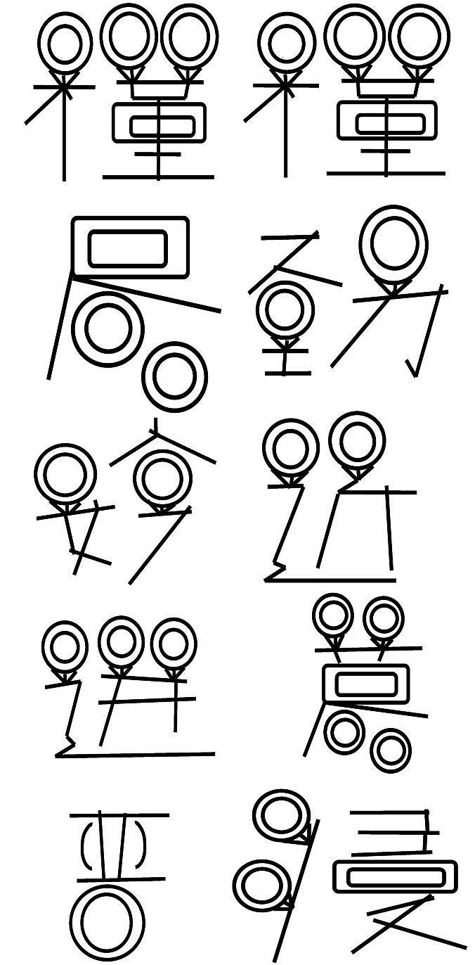线条是以用圆突出题,作品的不规则为主字的建筑设计笑话图片