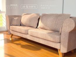沙发——C4D产品建模渲染