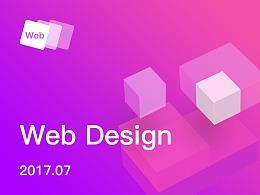 近期网页作品整理v1.0