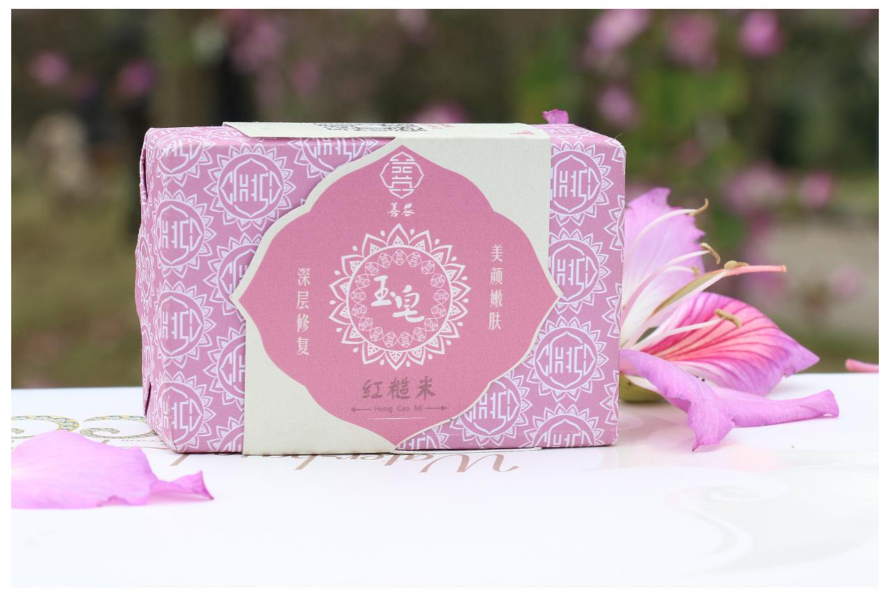 肥皂设计图-三款香皂包装设计