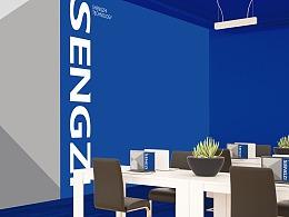 晟智科技品牌VIS识别系统设计-上海因心设计