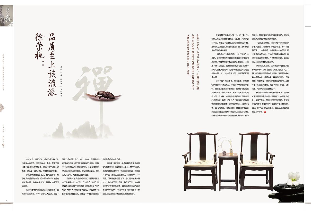 版式类作品|平面|书装/画册|lifeline - 原创作品图片