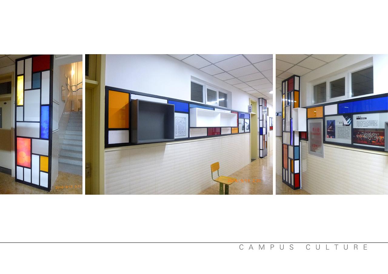 学校走廊高清大图手绘