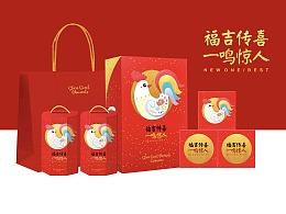 【鸡年礼盒】包装设计 伴手礼包装设计