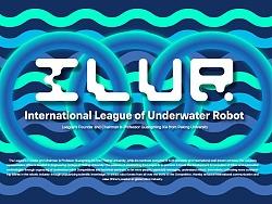 國際水中機器人聯盟