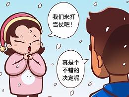 LADY  NIUNIU 系列漫画