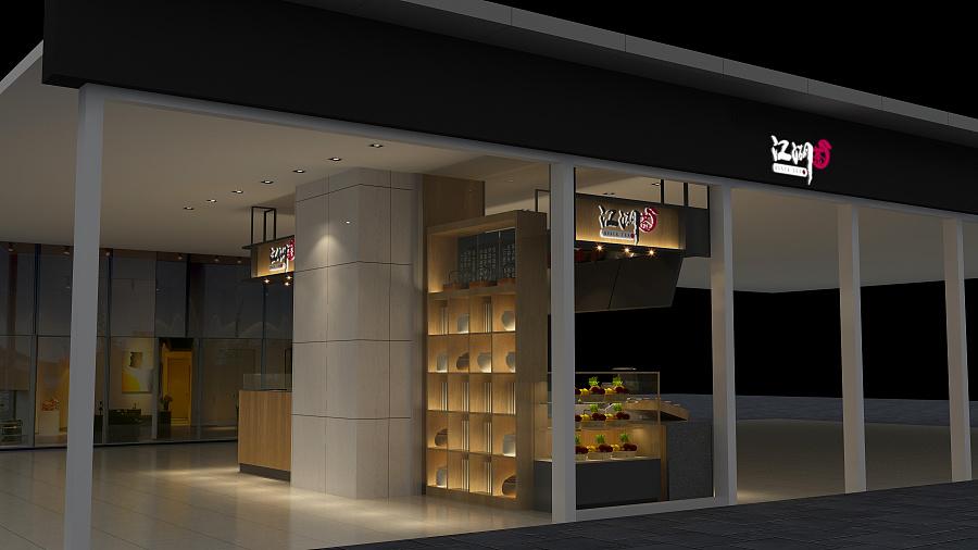 饮品茶案例店装修设计饮品-成都专业包装江湖小柯连锁设计师官网图片