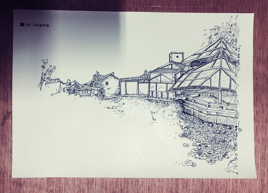 苏州博物馆一角(原创)