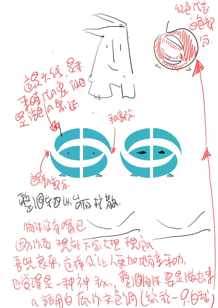 苏州广播电台吉祥物设定 吉祥物 平面 zt18960