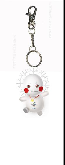 2022年北京冬奥会吉祥物设计图片
