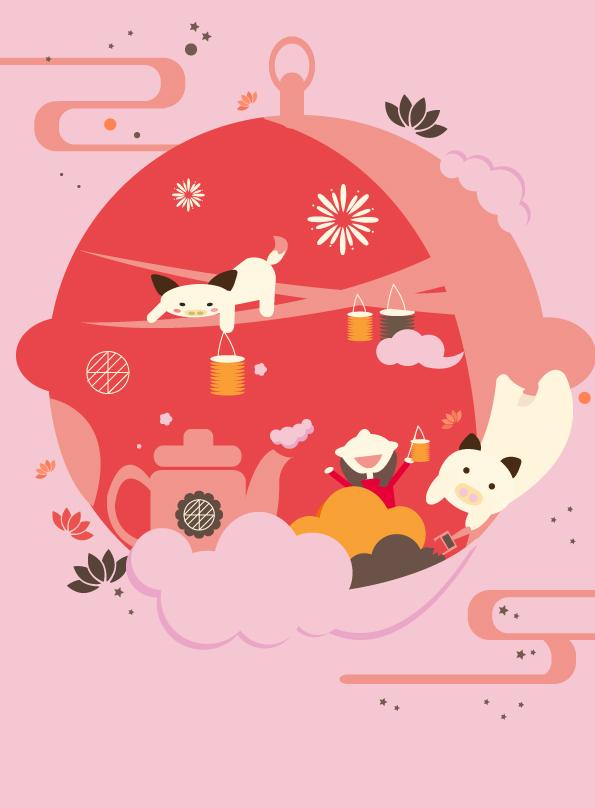 原创作品:猪年happy图片