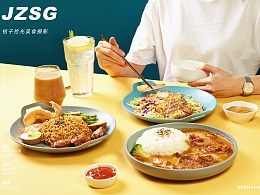 星马南洋东南亚餐厅
