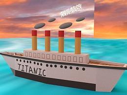 又学了一年动画,重做泰坦尼克号,一洗前耻!~