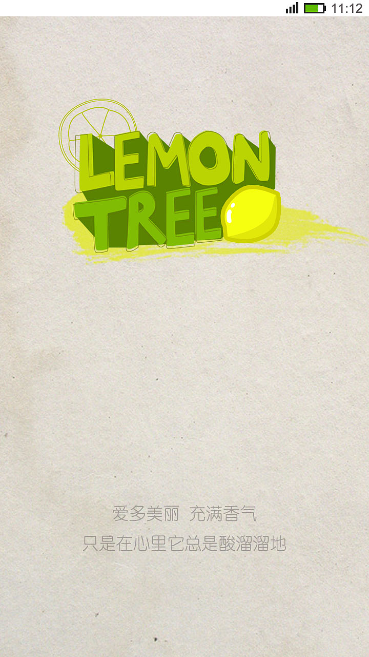 lemon tree 架子鼓谱