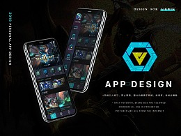 游戏类APP概念设计