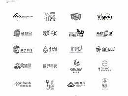 2017下半年至2018年3月logo集【指上花开品牌设计】