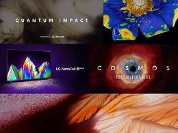 美丽科学丨品牌合作