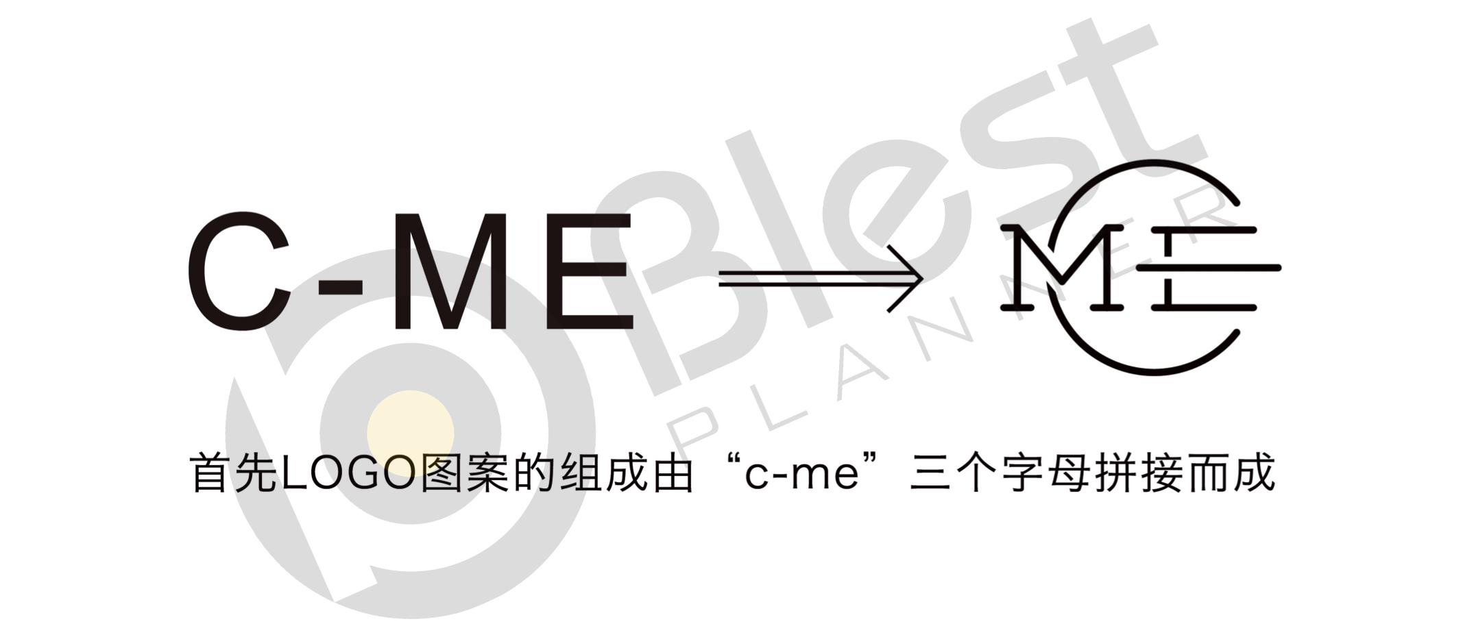 国内高级女装连锁店标志logo设计:c-me