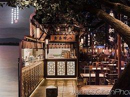 摄影师陈兵——绿茶【龙井船宴】北京店