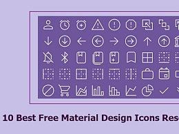 小小图标功能大,10个最佳Material Design 图标资源你不可错过