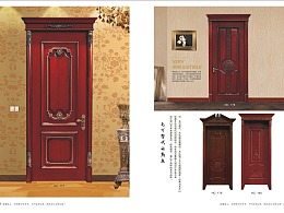 郑州新款烤漆门图片、包覆实木门画册设计、护墙板彩页