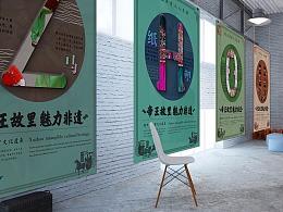 徐州非物质文化遗产 | 公益系列宣传海报