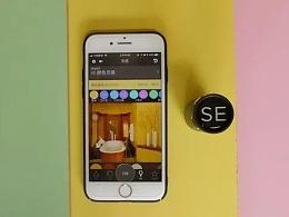 新品发布!改变设计师工作方式的一款色彩神器【Color muse】