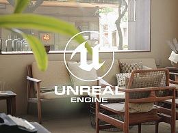 2020|新标配咖啡|UE4室内漫游|室内动画|3DMAX室内设计