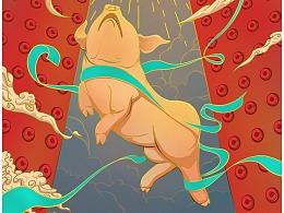 猪年海报—CCO年会