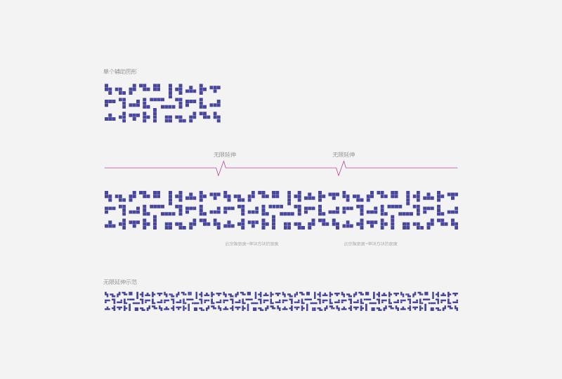查看《EricStudio-近年来的VI作品整理》原图,原图尺寸:800x540