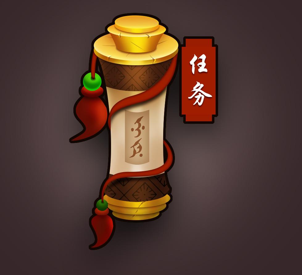 王者荣耀 防御塔图标