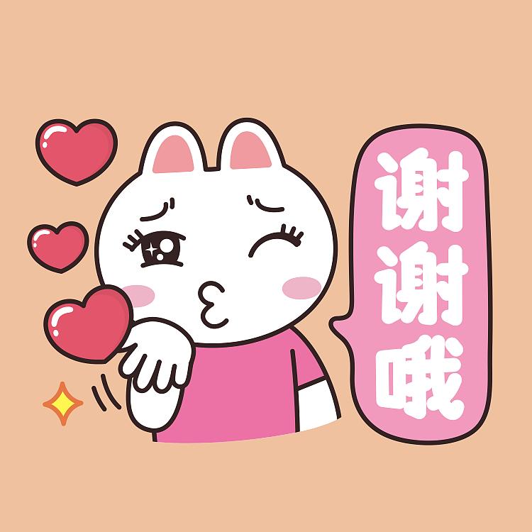 微信表情-萌小柠感谢篇|动漫|网络表情|写柠 - 原图片