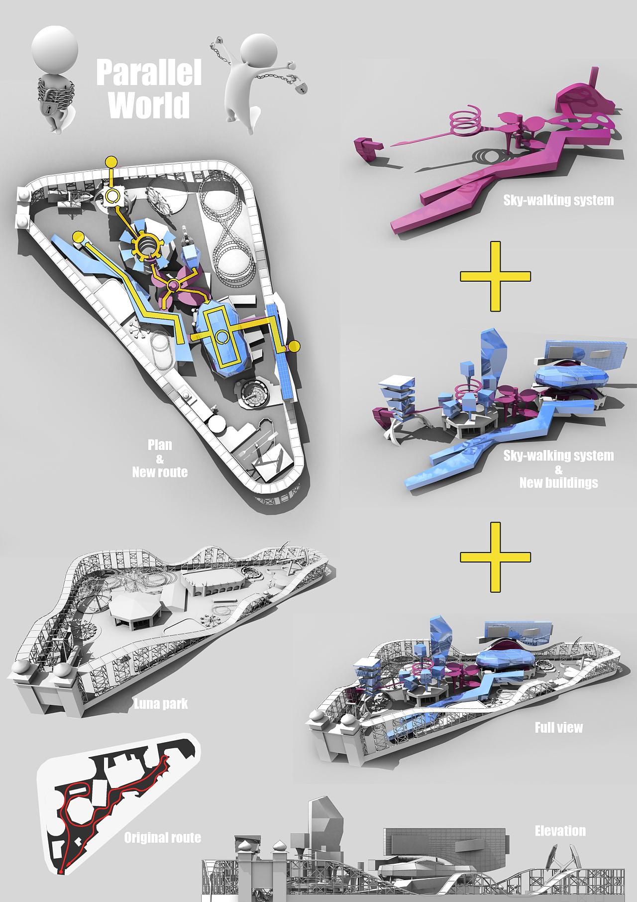 定居游乐场-建筑概念设计-最终篇幅(设计理念分享)图片