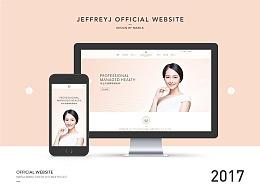 婕芙瑞 品牌网站设计
