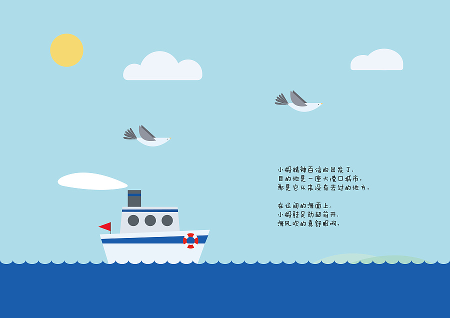 【小船对联集】联海拾贝(第十卷)(微信版)|对联酬唱图片
