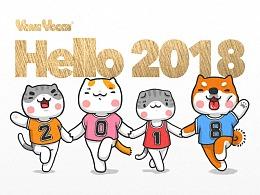 Hello! 2018!