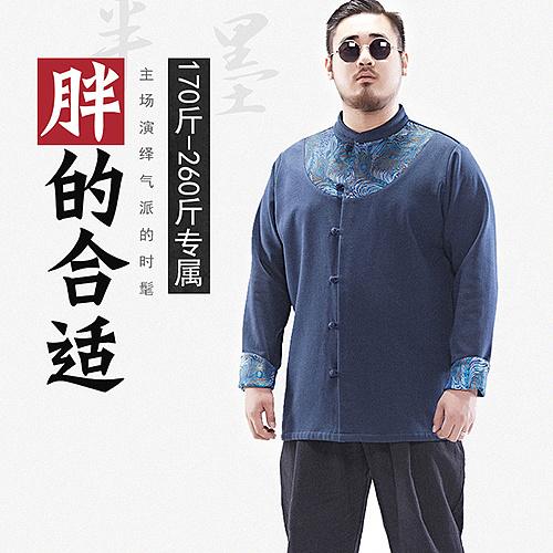 直通车整理五:各种服装(文艺范、中国风、OL等