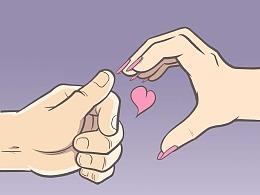 爱情的逆差掐掐掐……