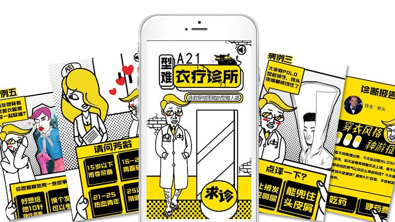 答题H5 | 最新趣味H5测试小游戏合集,品牌互动