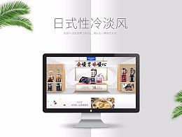 韩国现代日常活动PC首页
