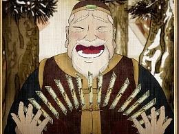 乐事·古风工笔动画《新春藏BAO图》