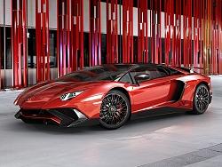 Lamborghini LP750 CGI
